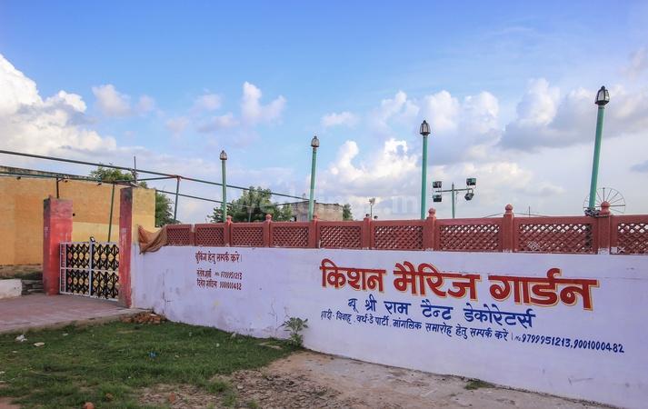 Kishan Marriage Garden Agra Road Jaipur - Wedding Lawn