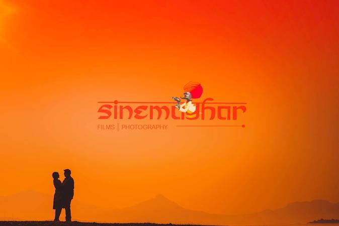 Sinemaghar | Pune | Photographer