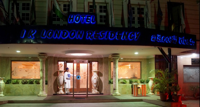 Hotel Ik London Residency Somajiguda Hyderabad - Banquet Hall