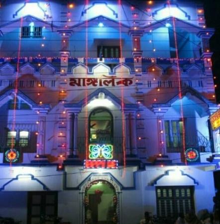 Mangalik Banquet Hall Baruipur Kolkata - Banquet Hall