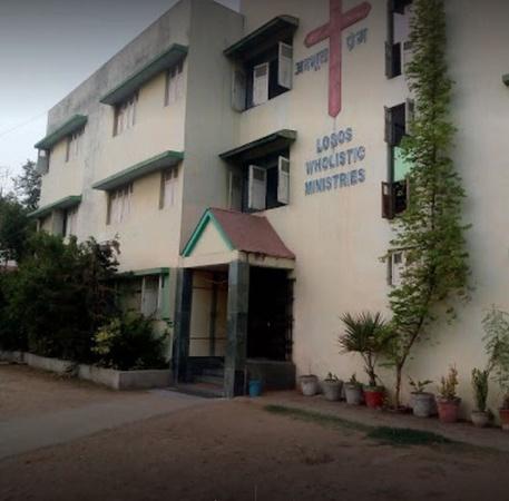 Lead Centre Jashoda Nagar Ahmedabad - Banquet Hall