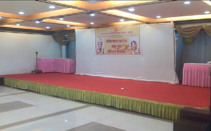 Sawantwadi Sansthan Maratha Samaj Hall Dadar West Mumbai - Banquet Hall