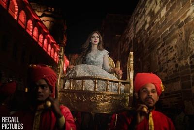 Bride entering her sangeet in a royal way
