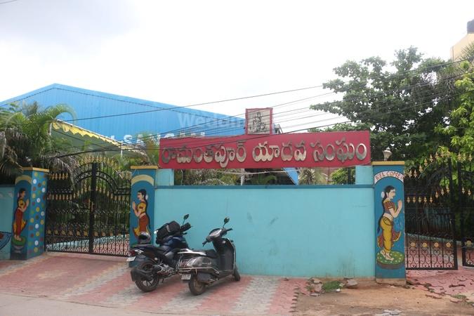 Kotha Kapu Yadava Reddy Gardens Karmanghat Hyderabad - Banquet Hall