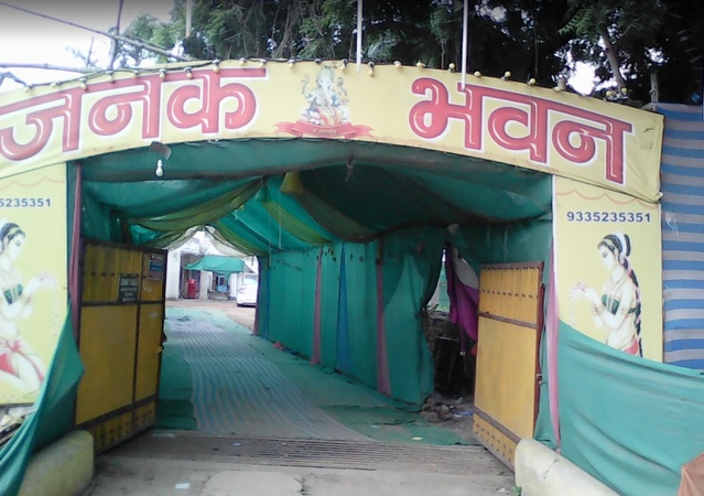Janak Bhawan Madhwapur Prayagraj - Wedding Lawn
