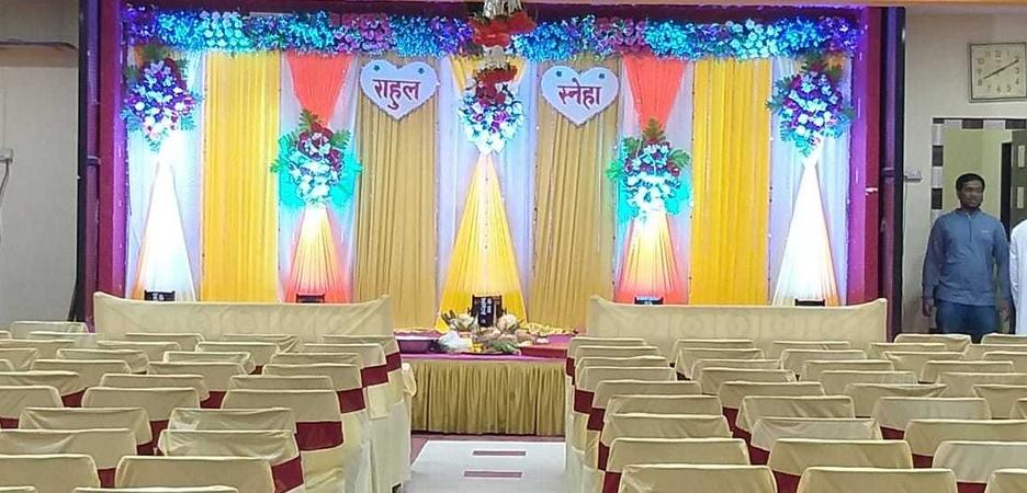 Aditya Sabhagruha Dombivli Mumbai - Banquet Hall