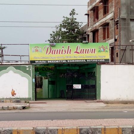 Danish Lawn Kharbi Nagpur - Banquet Hall