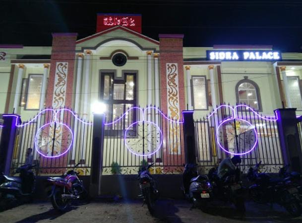 Sidra Palace Chandrayangutta Hyderabad - Banquet Hall
