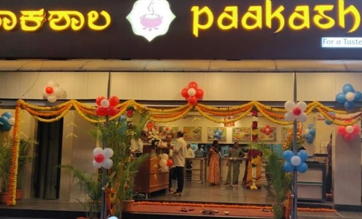 Paakashala Malleshwaram Bangalore - Banquet Hall