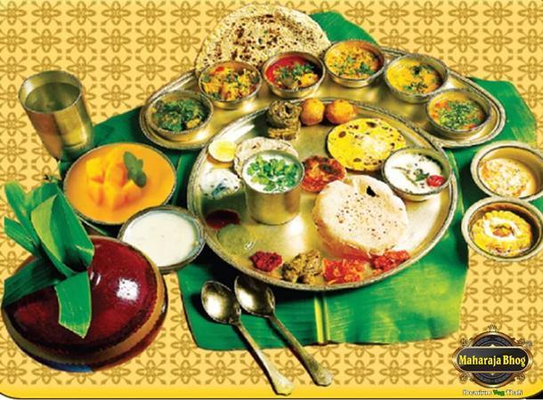 Maharaja Bhog | Mumbai | Caterers