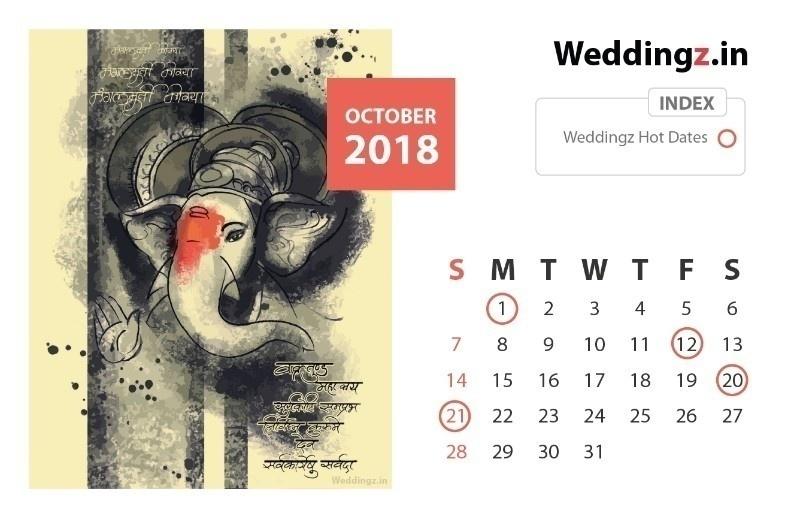Auspicious Marriage Dates October 2018