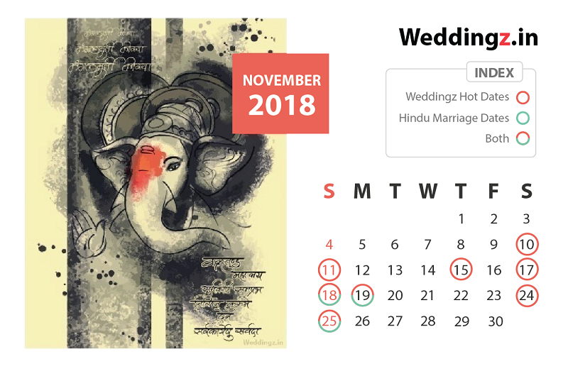 Auspicious Marriage Dates November 2018