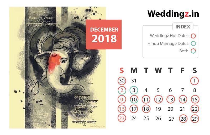 Auspicious Marriage Dates December2018